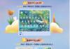 百消丹玉妍丸品牌年中营销大会隆重举行